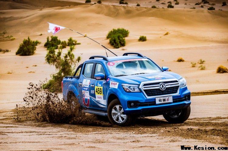 沙漠试驾会 体验郑州日产赛车皮卡的越野魅力