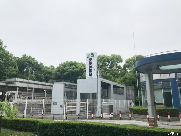 上海征求加氢站临时经营许可管理意见