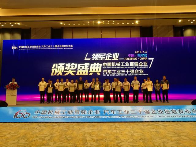 2018年中国汽车工业营业收入三十强企业榜单发布