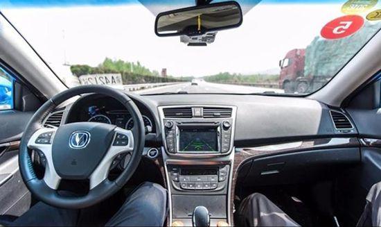 多国加速拥抱自动驾驶应用落地 新竞争业态开始形成