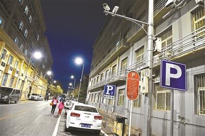12月1日起北京市路侧停车全部电子收费